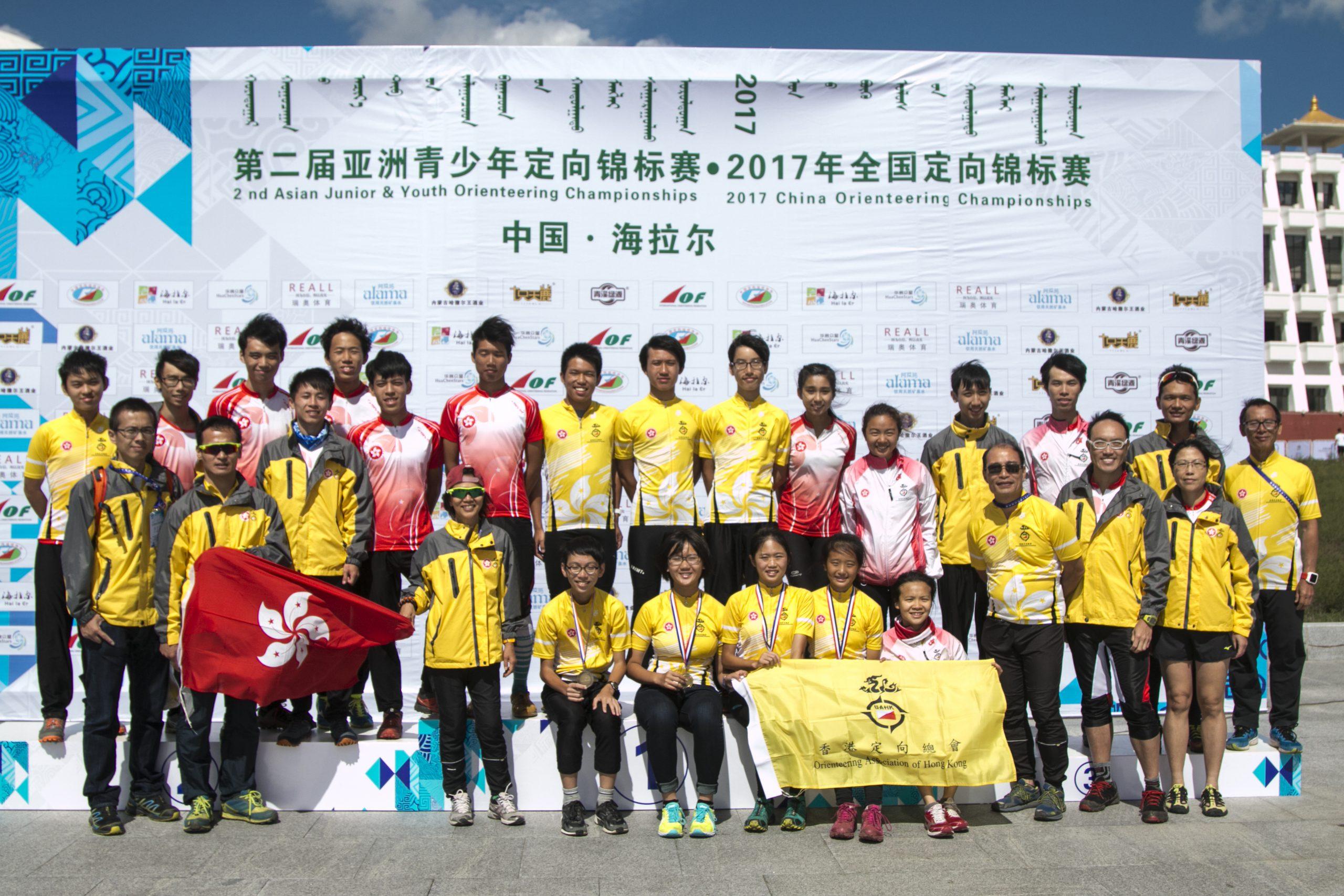 HK Team