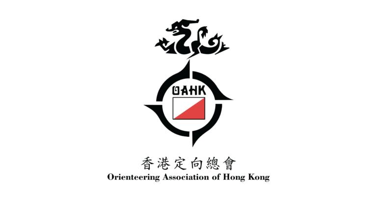 2021年香港代表隊選拔(世界定向錦標賽)決選測試成績(截至4月11日)
